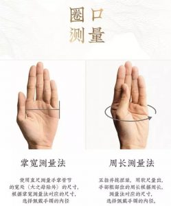 利用红线测量手镯尺寸
