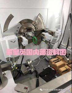 XRD可以定量检测翡翠等矿物质晶体