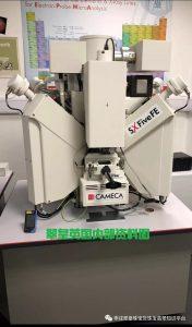 电子探针微量分析仪